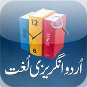 Urdu Keyboard | Type Urdu Letters